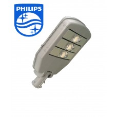 Đèn LED HALUMOS  PHILIPS 120W